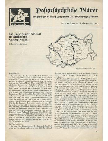 cover_do_32_1967
