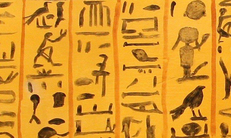 Expressführung: Was sagen Hieroglyphen?